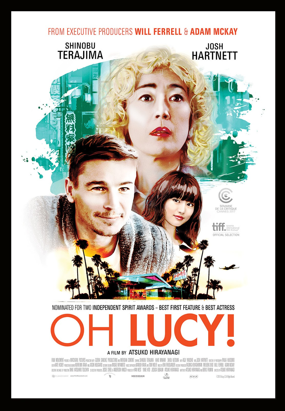 Oh Lucy! (2018) -