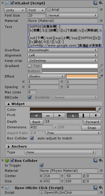 【Unity】NGUI改變UILabel文字顏色,字體的語法 - YawLing的創作 - 巴哈姆特