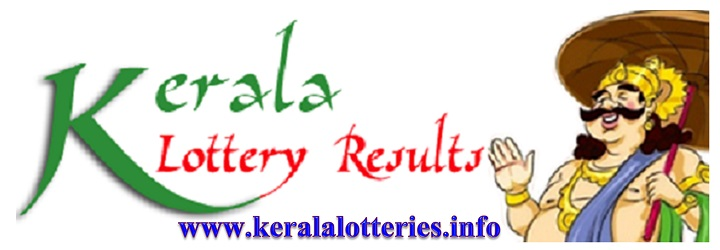 Live Kerala Lottery Results Today | 22.07.2018 | Pournami RN-348 Lottery Result