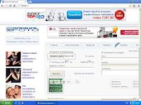 Как узнать URL адрес ссылки на изображение