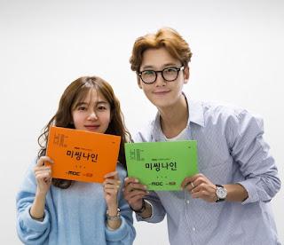 Sinopsis Drama Korea Missing Nine (2017)