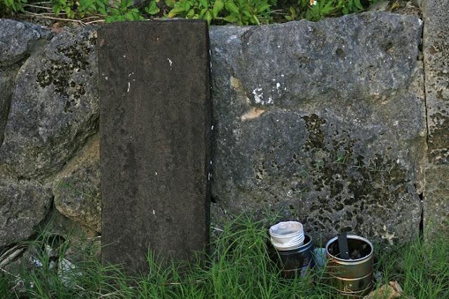 標柱の横に立て掛けられていた石板の写真