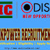 OMC Manpower Recruitment 2019 Apply for 61 OMC Vacancies