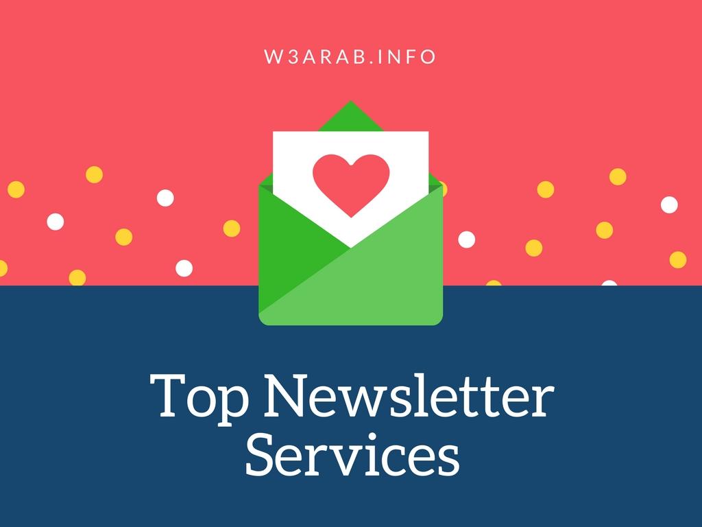 افضل 4 مواقع مجانية لخدمة الاشتراك في النشرة البريدية