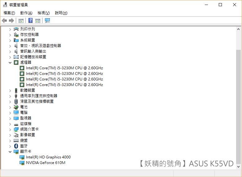 1 - [開箱] Asus K55VD i5-3230M 高效能 2G 獨顯筆電