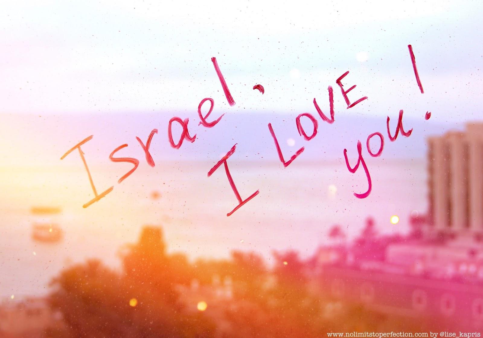 Lise Kapris about Israel