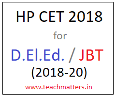 image : HP DELED CET 2018 @ TeachMatters