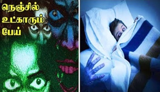 Some psychological phenomenon which occurred during our sleep
