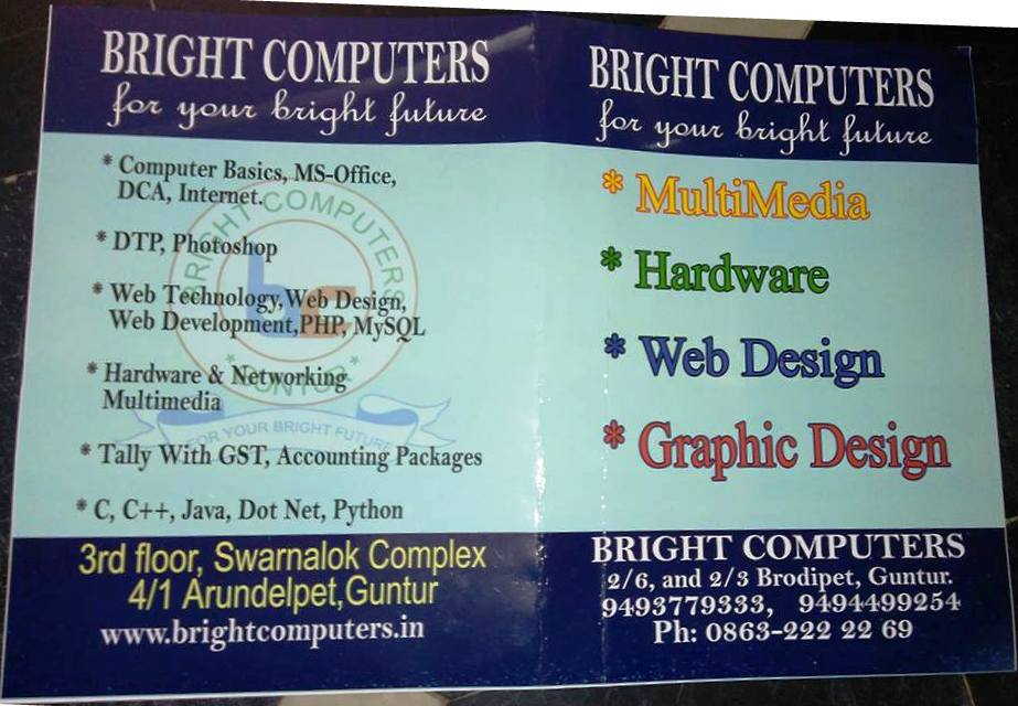 DTP and Graphic Designing Training in Guntur Cover Page Creation