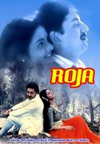 Roja (1992) Hindi - Tamil Dubbed Full 700MB Movies HDRip 480p