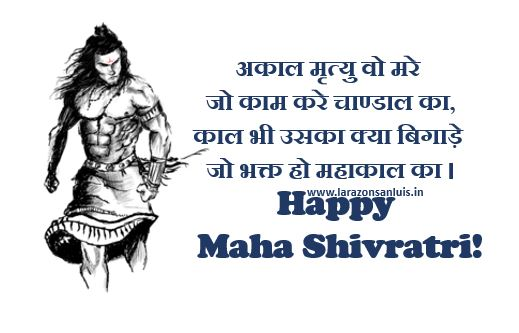 mahashivratri-images