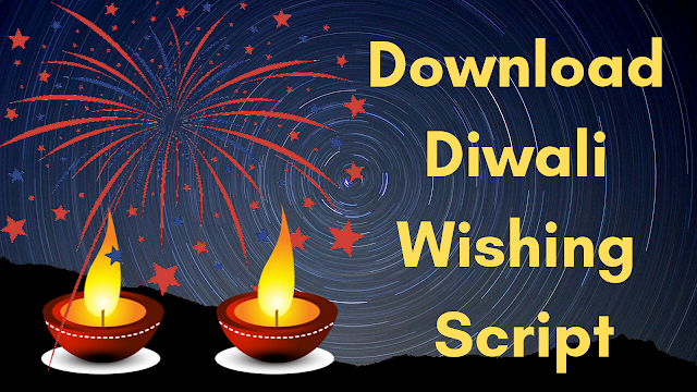 Download Latest Diwali Wishing Script For Blogger