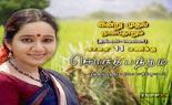 sontha bantham Sontha Bantham Sun Tv Tamil Serial  10 04 2013