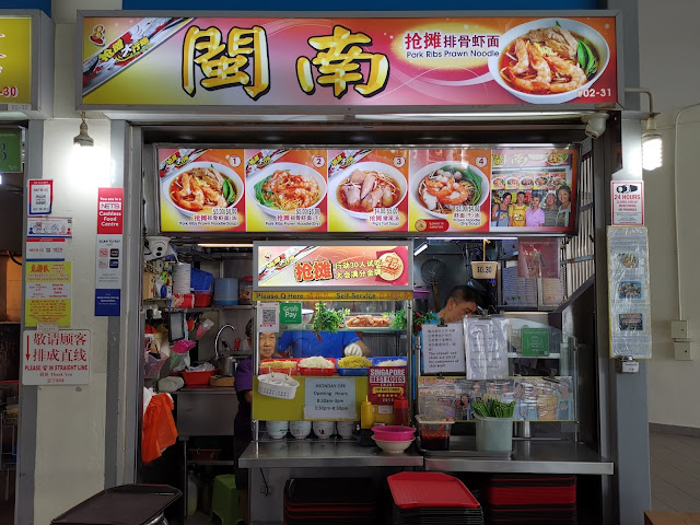 Tiong_Bahru_Best_Hawkers