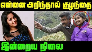 Did you know about Yennai Arindhaal Movie Baby Anikha?