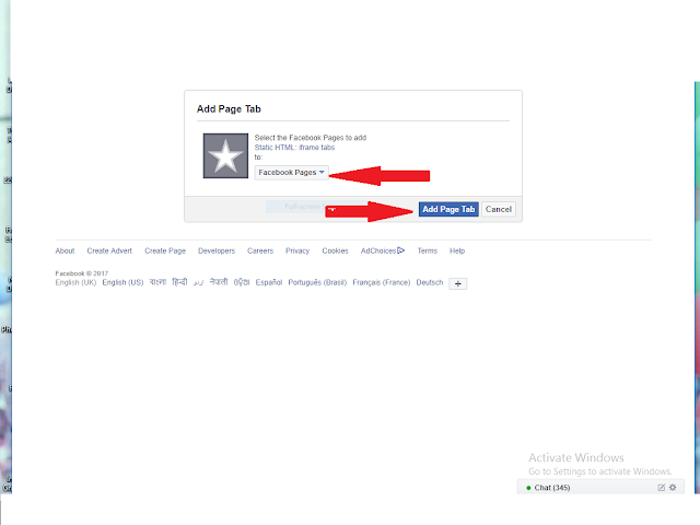 Facebook Pages mai google adsense, google adsense account Kaise link kare (step by step full guide)