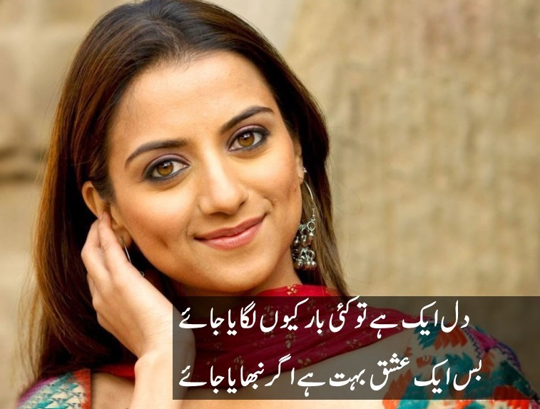 Ishq ka to pata nahi - Custom Book Boxes by Plusprinters |Ishq Poetry