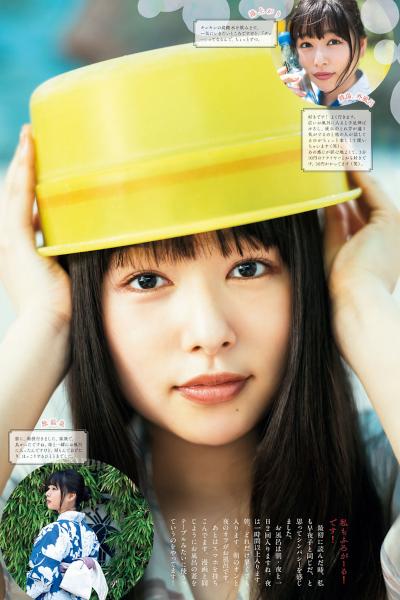 Hinako Sakurai 桜井日奈子, Big Comic Spirits 2020 No.33 (ビッグコミックスピリッツ 2020年33号)