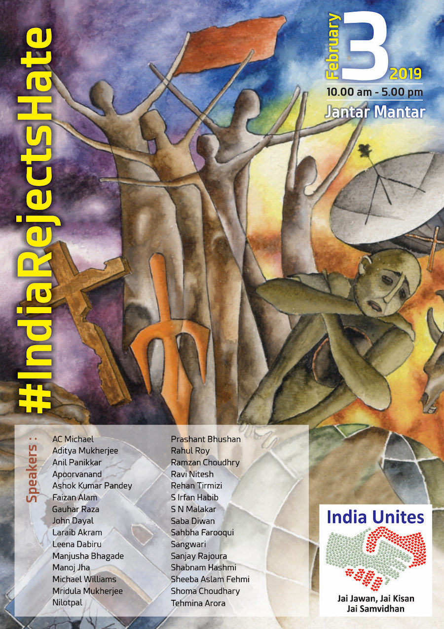 Communalism Watch: Public Event: India Rejects Hate (New