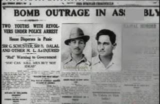 பகத் சிங், மாவீரன், இந்திய விடுதலைப் போர்