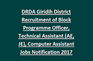 DRDA Giridih District Recruitment of Block Programme Officer, Technical Assistant (AE, JE), Computer Assistant Jobs Notification 2017