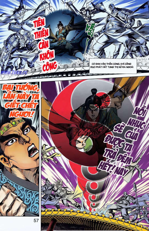 Tần Vương Doanh Chính chapter 2 trang 16