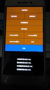 Cara Hard Reset Xiaomi Redmi 3 Pro