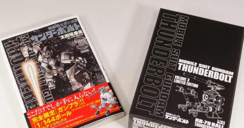 Mobile Suit Gundam Thunderbolt 3 Limited Edition With Plastic Model