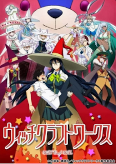 Witch Craft Works Sub Indo Batch Eps 1-12