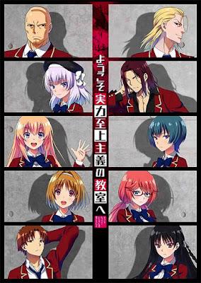 Youkoso-Jitsuryoku-Shijou-Shugi-no-Kyoushitsu-e - Youkoso Jitsuryoku Shijou Shugi no Kyoushitsu e [12/12][Online][Mega] - Anime no Ligero [Descargas]