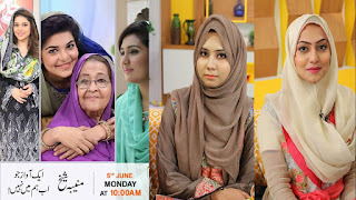 Jago Pakistan Jago - Photos Show - 5th June 2017