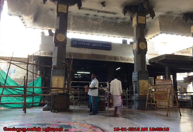சென்னை மாங்காடு காமாட்சி அம்மன் திருக்கோவில்