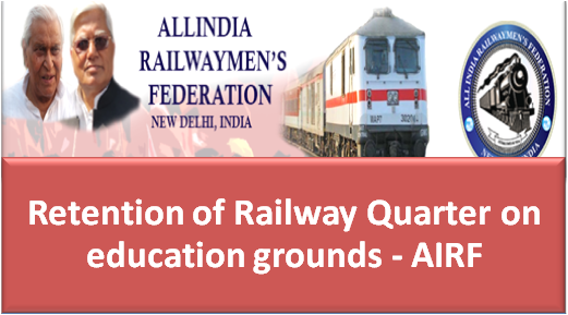 retention-of-railway-quarter-on-education-ground