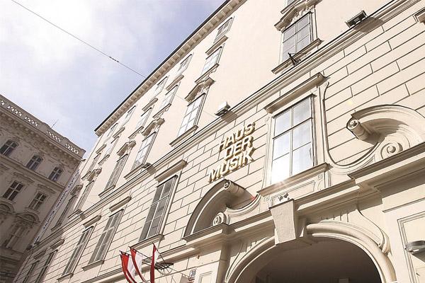 متحف بيت الموسيقى فى فيينا