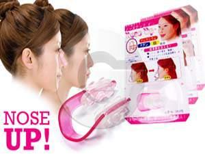 Cara Memancungkan Hidung yang Pesek
