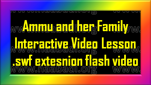Ammu and her Family - 1st Class - Interactive Flash Video(www.naabadi.org)