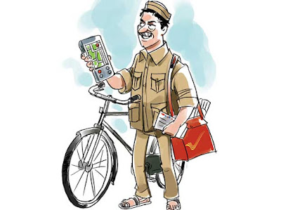 Essay on Postman