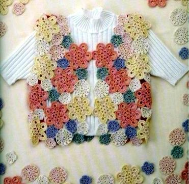 Patrón #1612: Blusa en Tejido Ruso a Crochet