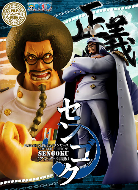 http://www.biginjap.com/en/pvc-figures/16586-one-piece-portrait-of-pirates-limited-sengoku.html