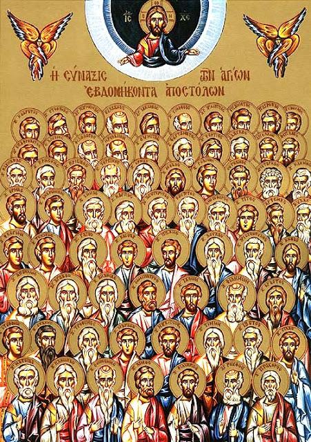 Αποτέλεσμα εικόνας για Σύναξη των Αγίων Εβδομήκοντα Αποστόλων