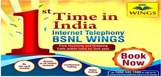 Unlimited voice calls to any network in India through VoIP
