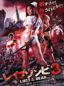 Rape Zombie Lust of the Dead 3