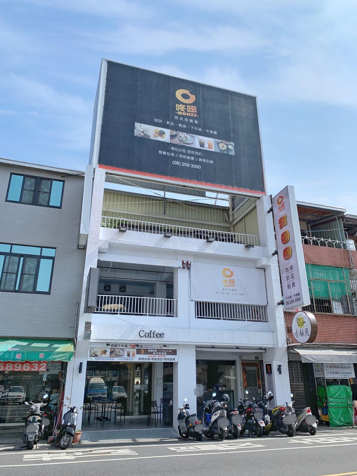 台南東區美食【咚嗞咖啡】店家外觀