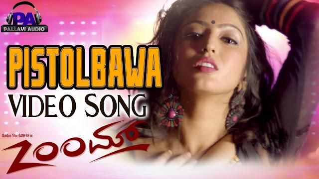 jhoom barabar jhoom hindi movie songs free download