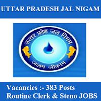 Uttar Pradesh Jal Nigam, UPJN, freejobalert, Sarkari Naukri, UPJN Answer Key, Answer Key, upjn logo