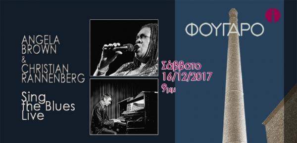 Angela Brown και Christian Rannenberg:  Δύο από τους πιο σημαντικούς μουσικούς του Blues στο Ναύπλιο