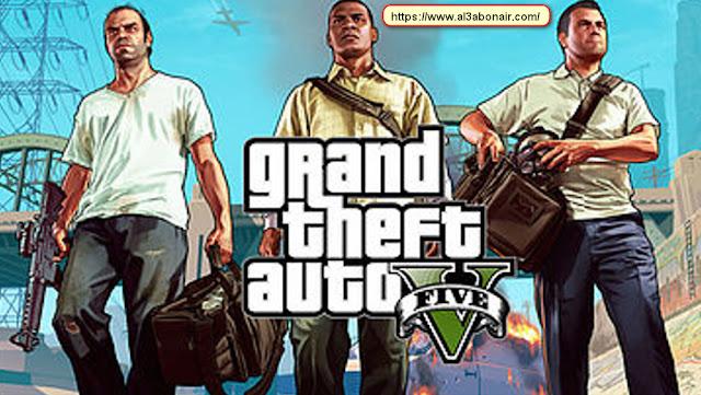 تحميل لعبة جاتا برابط مباشر ميديا فاير download gta games
