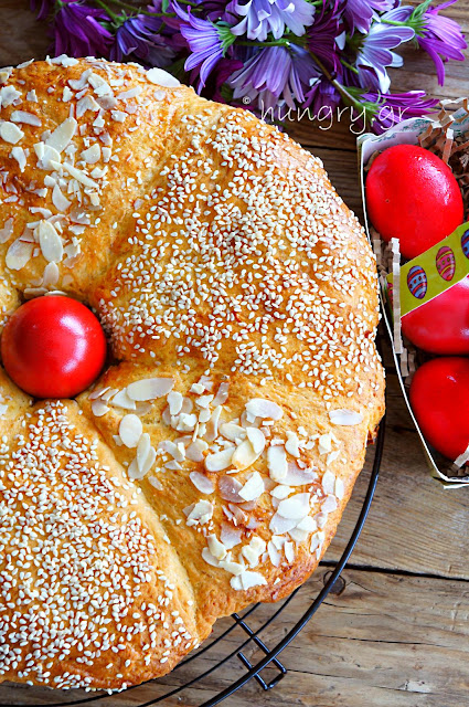 Traditional Greek Easter Bread