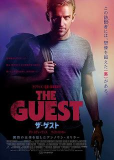 The Guest (2014) ขาโหดมาเคาะถึงบ้าน [ซับไทย]