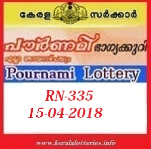 POURNAMI (RN-335) LOTTERY RESULT